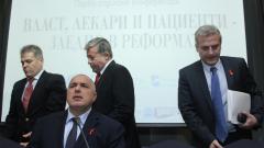 """Борисоватакува сланината и ракията в защита на данък """"вредни храни"""""""