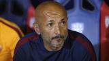 """Спалети: Наполи е най-добрият отбор в Серия """"А"""""""