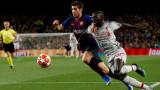 Сержи Роберто ще намали заплатата си в Барселона
