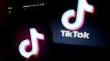 И Франция ще разследва TikTok