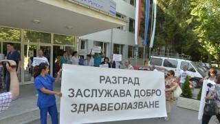 Масови оставки на лекари от болница в Разград
