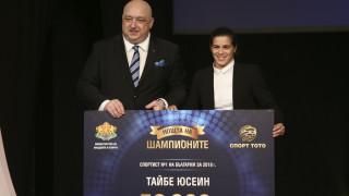Министър Кралев: Благодаря на всички, които защитаваха достойно честта на България и ни донесоха много поводи за гордост