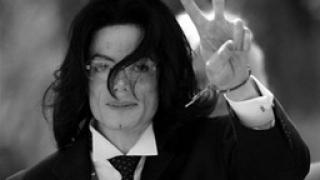 Майкъл Джексън е най-богатият покойник в света