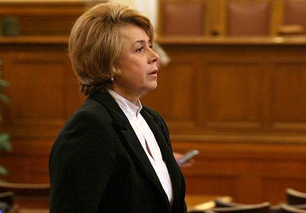 Масларова стана доцент в Тракийския университет