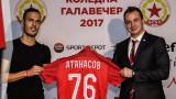 Георги Атанасов от ЦСКА 1948: Това е именит клуб с традиции, има потенциал за Първа лига