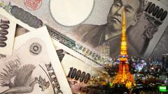 Йената печели от страховете на валутния пазар