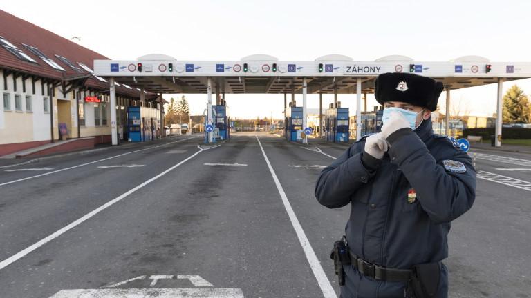 Унгария налага нови мерки при пътуване заради COVID-19
