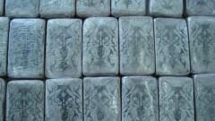 """Митничари откриха близо 17 кг хероин в кола преминаваща през """"Дунав мост 2"""""""