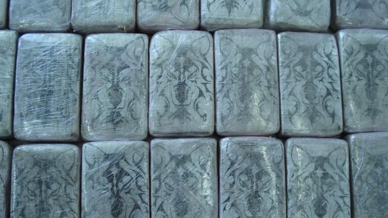 Митничари откриха близо 17 кг хероин в кола преминаваща през