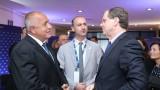 Борисов в Тел Авив: България се гордее със спасяването на българските евреи