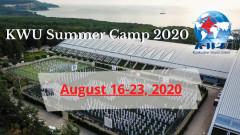 14-ият Международен летен киокушин лагер в Камчия ще се проведе от 16-ти до 23-ти август