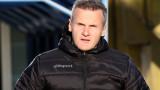 Валентич: Славия изигра силен мач, не ни достигнаха силите