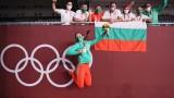 Отново на световната карта! Правим най-силната Олимпиада от Атина 2004