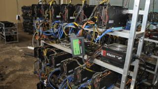 Разкриха кражба на ток от ферма за добив на криптовалута в Кюстендил