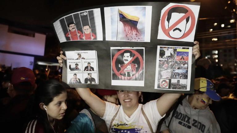 Русия предупреди САЩ да не се намесват военно във Венецуела