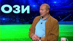 Емил Велев: Стоянович вече го видяхме в Левски със силни футболисти