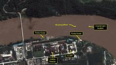 В САЩ предупреждават, че наводнение може да е повредило ядрен реактор в Северна Корея