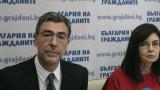 ДБГ и Кунева остават във властта, искат декларация за вярност към кабинета