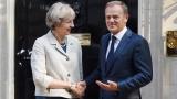Туск се чуди дали Великобритания се отказва от Брекзит