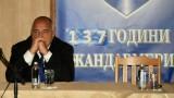 Борисов отсече - край на липсата на полицаи в селата