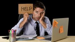 Как да се справим с опасностите, които крие продължителното седене