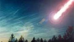 Астероид с диаметър 2.7 км преминава покрай Земята