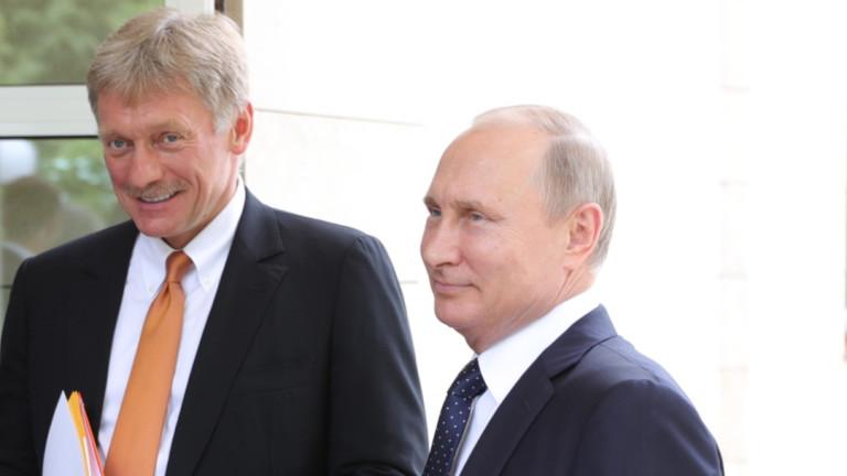 Кремъл счита новите санкции на САЩ във връзка със случая