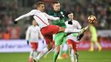 Словения може да се гордее с представянето си на собствен терен