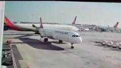В Истанбул се удариха два самолета