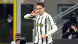 """Ювентус спечели гостуването си на Милан с 3:1 в Серия """"А"""""""