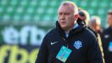 Николай Киров: Целта пред Арда е място в лигата на конференциите и трофей