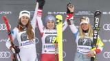 Австрийка с дългоочакван триумф на Гармиш-Партенкирхен