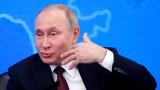 Путин кани китайски туристи в Крим