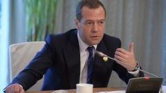 Енергиен килим постилат руските медии на Медведев в България