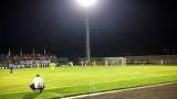 Сутиеска - Левски 0:0 (Развой на срещата по минути)