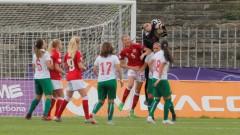 Девойките ни елиминирани преди полуфиналите на Евро 2019