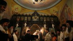 Браницкият епископ Григорий е новият Врачански митрополит