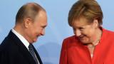 """Путин и Меркел обсъждат """"Северен поток"""" и Украйна"""