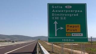 Откриха отсечката на магистралата от Пирот до българската граница