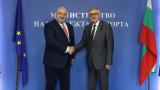 Министър Кралев се срещна с  посланика на Босна и Херцеговина Н.Пр. Здравко Бегович