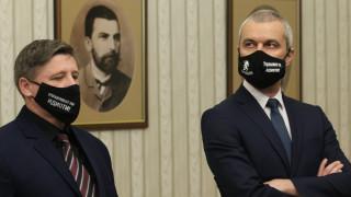 """""""Възраждане"""" искат избори на 28 март и нито ден повече управление на Борисов"""