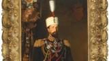 България откупи портрет на княз Александър I Батенберг