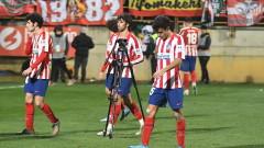 Голям провал за Атлетико (Мадрид) за Купата на Краля