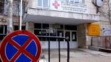 Софийската Пета болница приема само пациенти за диализа