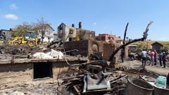 Описват щетите след пожара в село Кръстава