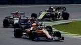 Формула 1 наложи драконови мерки заради коронавируса