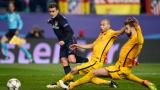 Гризман: Дори Зидан не може да ме убеди да подпиша с Реал