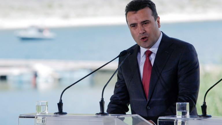 Договорът с България и сделката с Гърция откриха пътя ни към ЕС и НАТО, доволен Заев