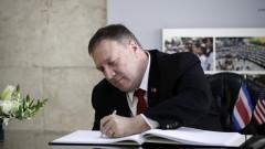Помпео рязко прекрати интервю след въпроси за Украйна