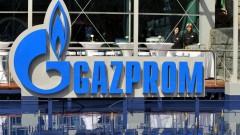 """Приходите на """"Газпром"""" са с 45% надолу заради по-малко доставки и по-ниски цени на газа"""